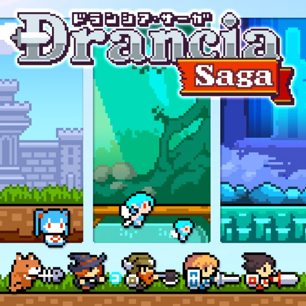 Drancia Saga, Covermotiv/Artwork