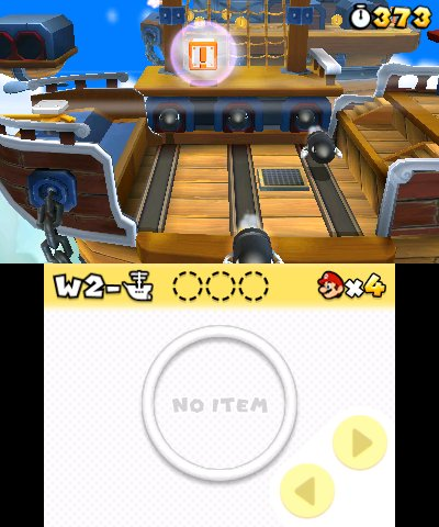 Super Mario 3D Land, Screenshot #1
