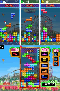 Tetris Party Deluxe, Screenshot #1