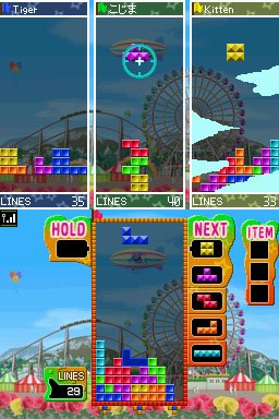 Tetris Party Deluxe, Screenshot #2