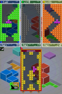 Tetris Party Deluxe, Screenshot #3