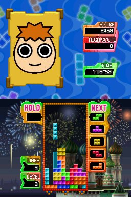 Tetris Party Deluxe, Screenshot #4