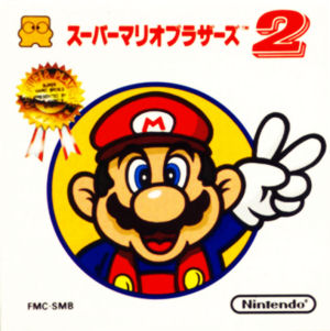 Super Mario Bros. 2: The Lost Levels, Covermotiv