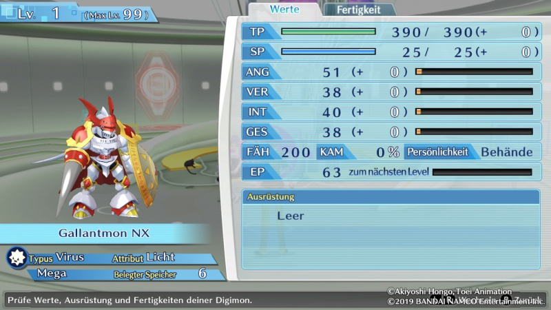 Digimon Story Cyber Sleuth Complete Edition, Screenshot #2