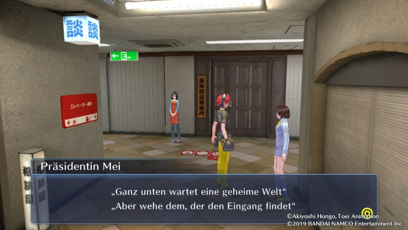 Digimon Story Cyber Sleuth Complete Edition, Screenshot #6