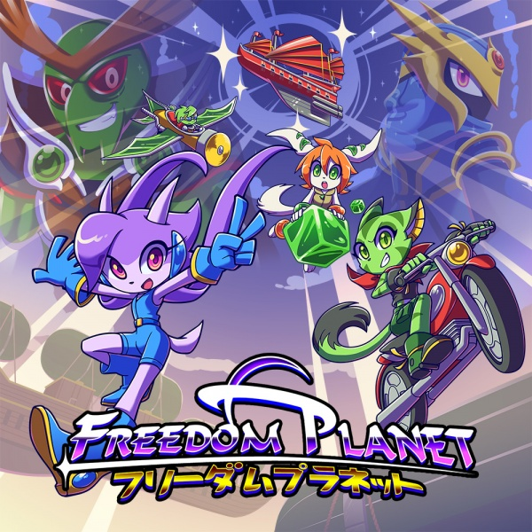Freedom Planet, Covermotiv/Artwork