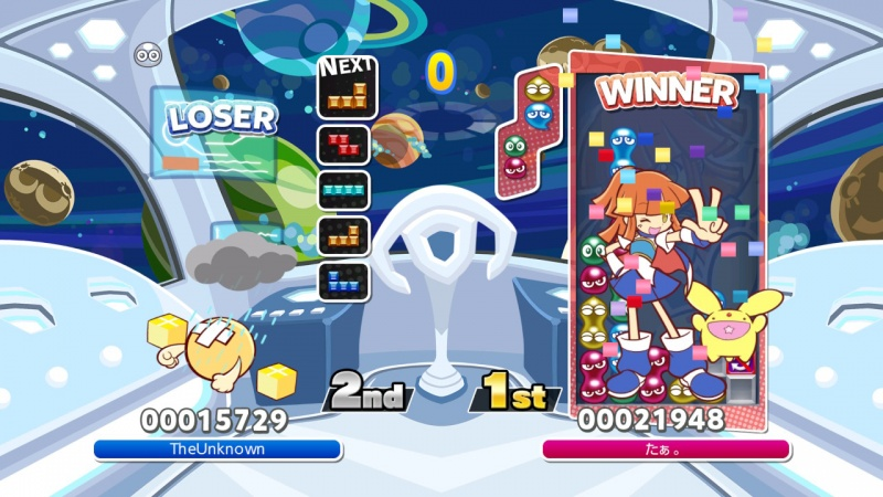 Puyo Puyo Tetris: Frantic Four-Player Puzzle Mashup!, Screenshot #5