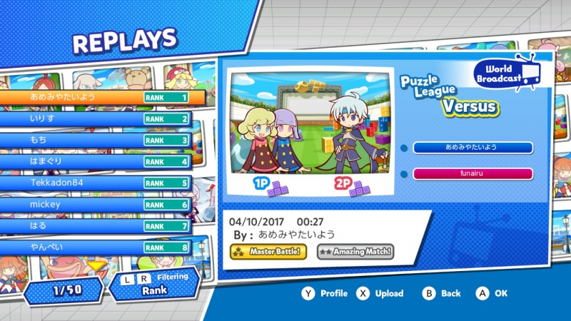 Puyo Puyo Tetris: Frantic Four-Player Puzzle Mashup!, Screenshot #11