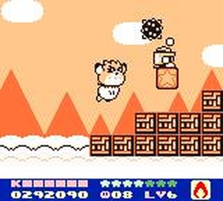 Kirby's Dream Land 2, Screenshot #10