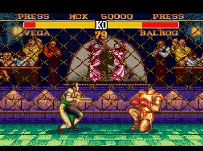 Street Fighter II Turbo: Hyper Fighting, Screenshot #2