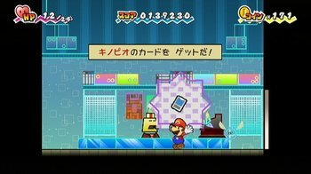 Super Paper Mario, Screenshot #3