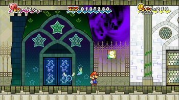 Super Paper Mario, Screenshot #4