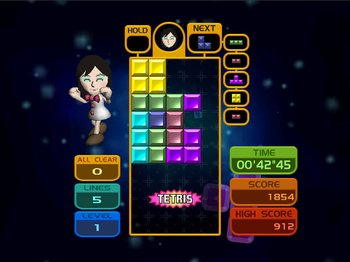 Tetris Party, Screenshot #1