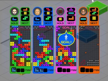 Tetris Party, Screenshot #4