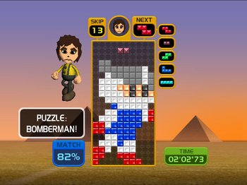Tetris Party, Screenshot #7